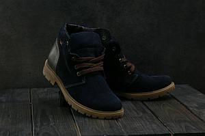 Ботинки Braxton 397 zsi (зима, подростковые, замша, синий)