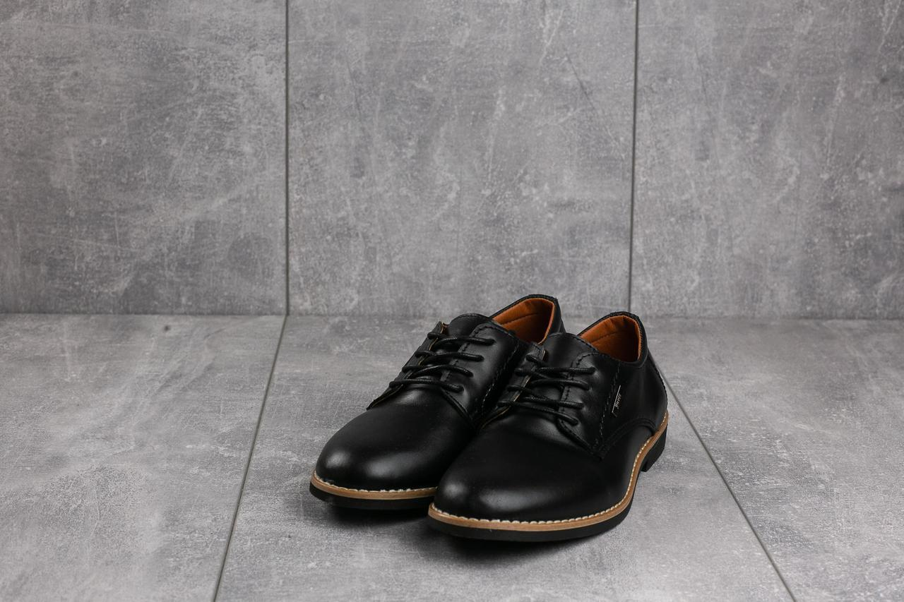 Туфли подростковые Yuves М5 (Trade Mark) черные (натуральная кожа, весна/осень)