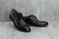 Туфли мужские Vankristi 280 черные (натуральная кожа, весна/осень), фото 1