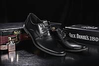 Туфли мужские Vankristi 343 черные (натуральная кожа, весна/осень), фото 1