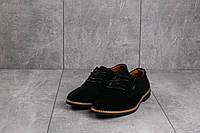 Туфли Yuves М5 (Trade Mark) (весна/осень, подростковые, замша, черный), фото 1