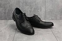 Туфли Vivaro 611 (Oxford) (весна/осень, мужские, натуральная кожа, черный), фото 1