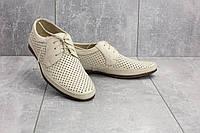 Повседневная обувь мужские Vankristi 390 бежевые (натуральная кожа, лето), фото 1