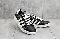 Кеды CrosSAV 112 (Adidas Super Star) (весна/осень, подростковые, натуральная кожа, черный-белый), фото 1