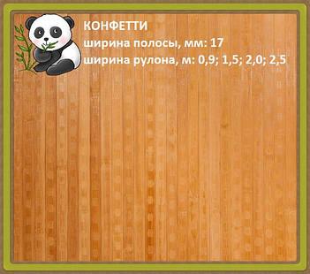 """Бамбуковые обои пропиленные """"Конфетти"""""""