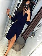 Миди платье на запах синее