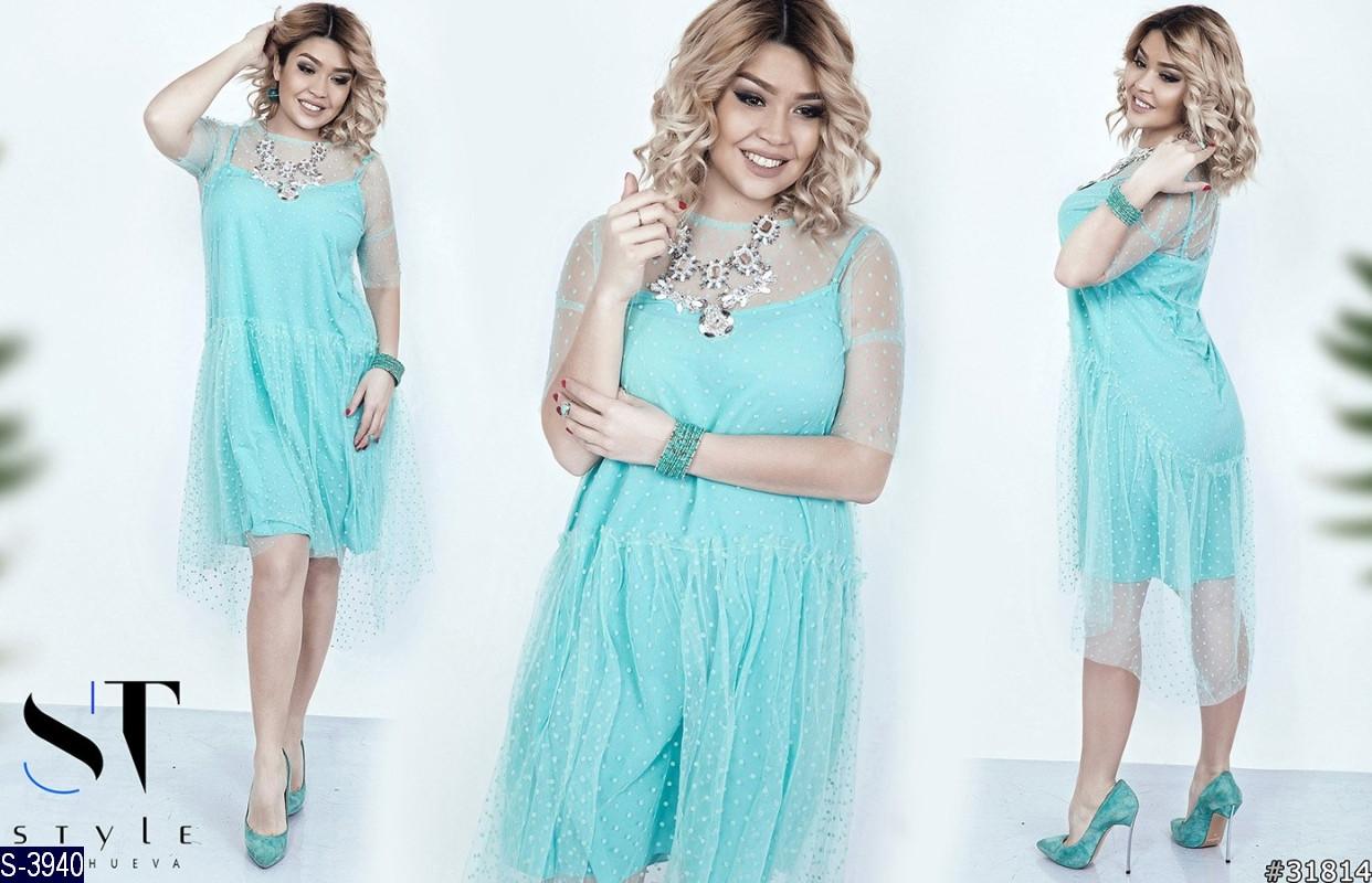 Платье S-3940