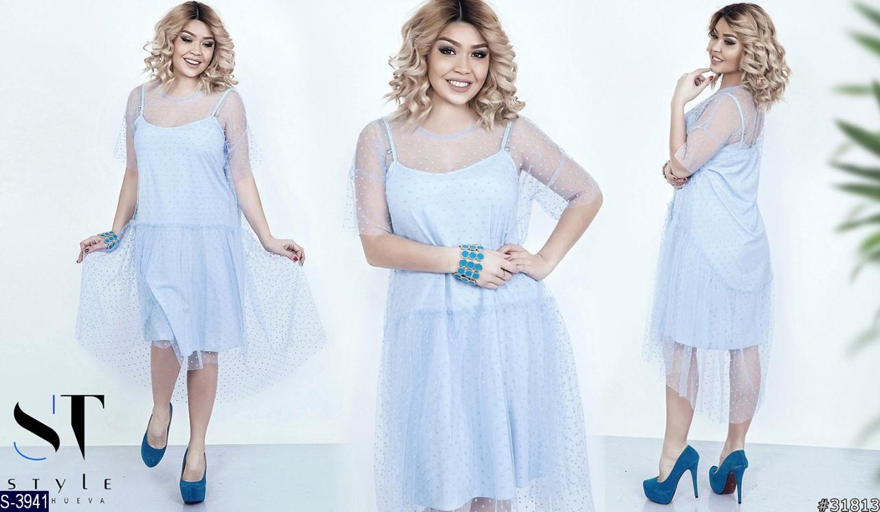 Платье S-3941