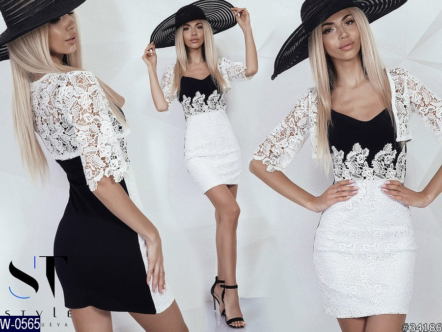 Платье W-0565