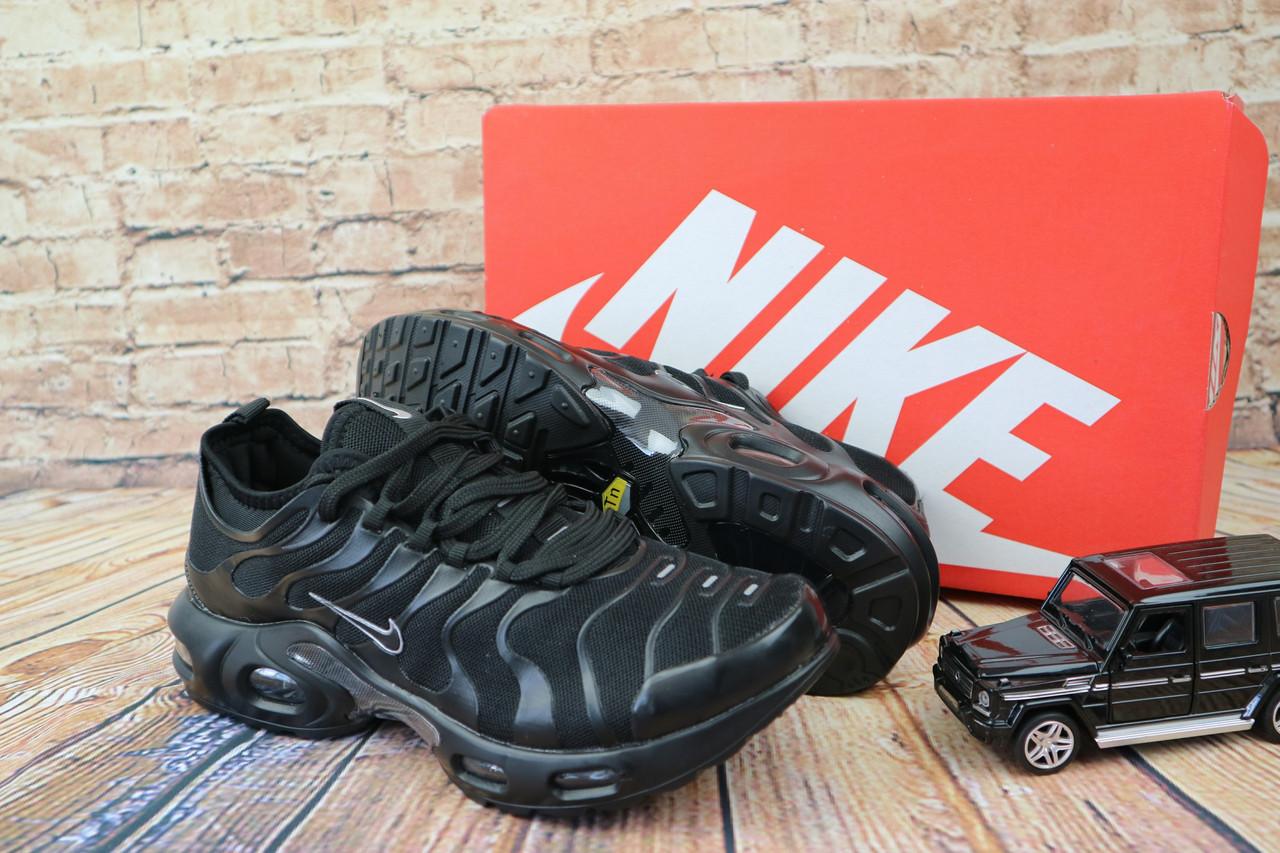 Кроссовки U 720 -1 (Nike AirMax 95) (весна/осень, мужские, искусственная кожа, черный)