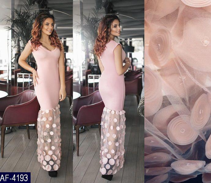 Платье AF-4193