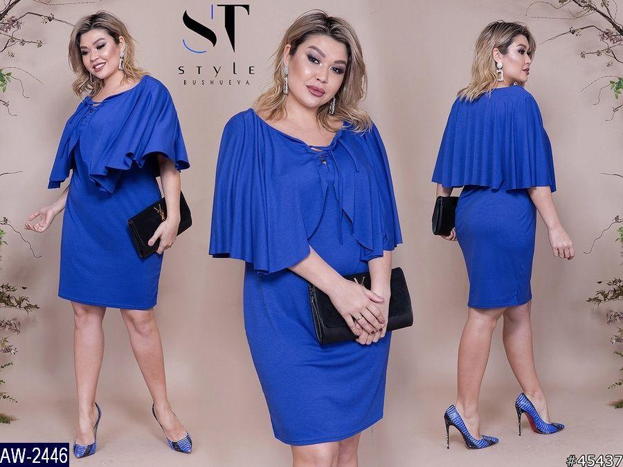 Платье AW-2446