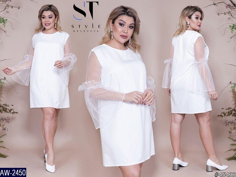 Платье AW-2450