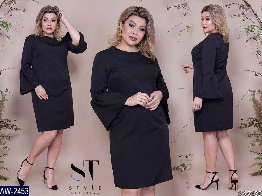 Платье AW-2453