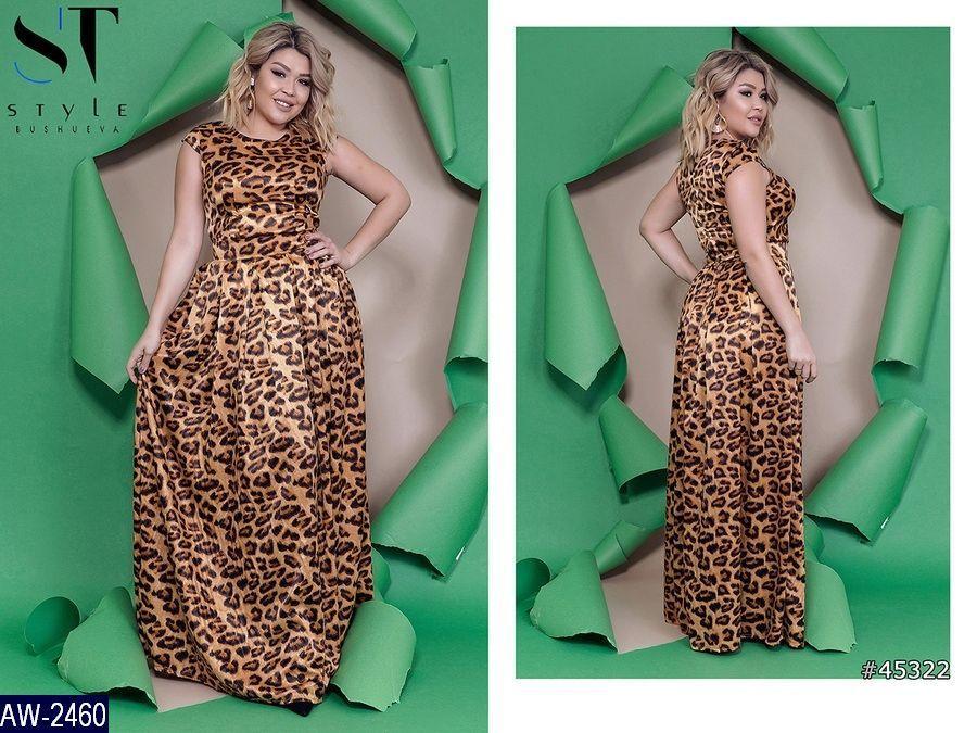 Платье AW-2460