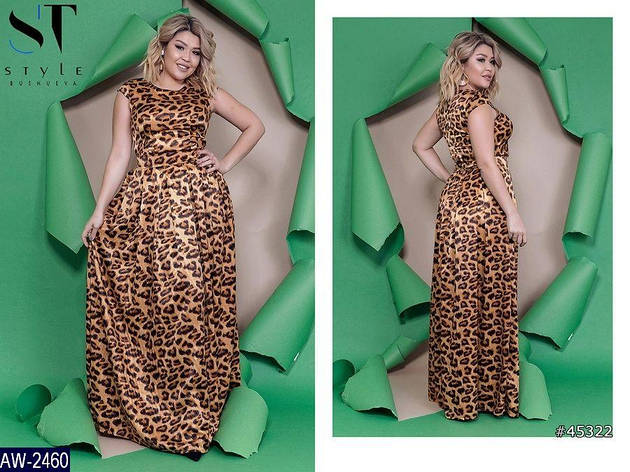 Платье AW-2460, фото 2