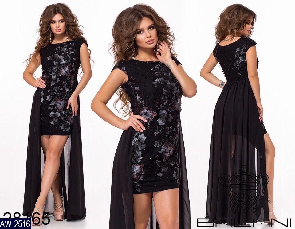 Платье AW-2516