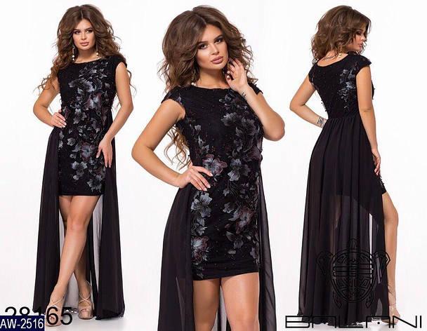 Платье AW-2516, фото 2