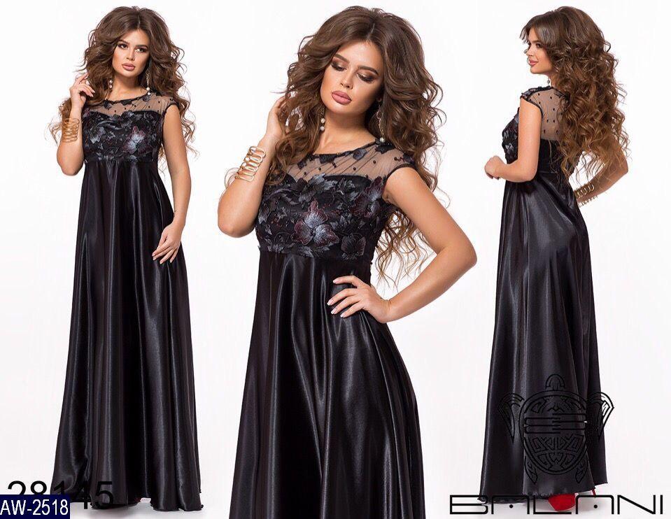 Платье AW-2518