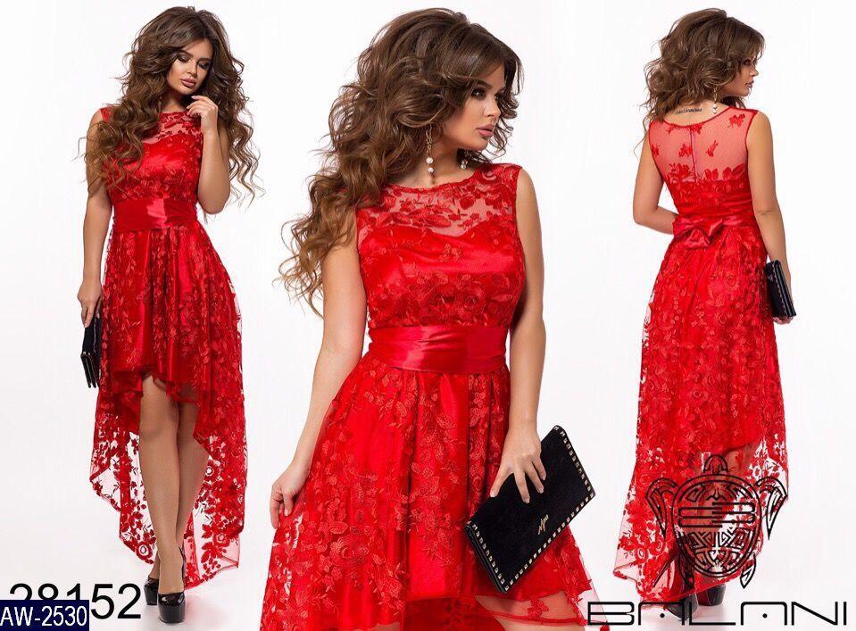 Платье AW-2530