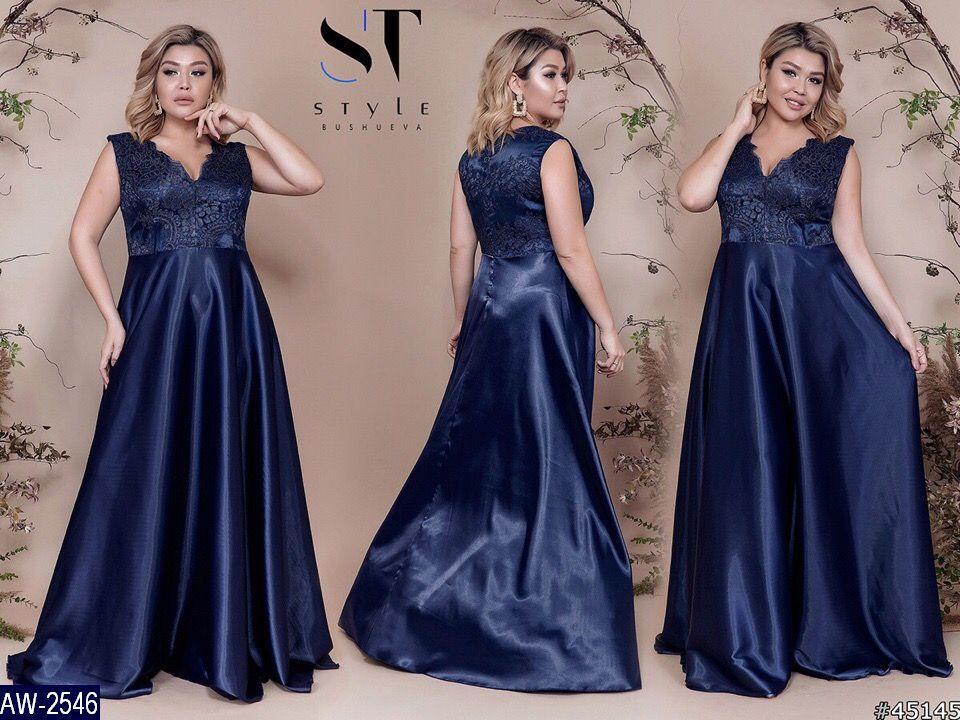 Платье AW-2546