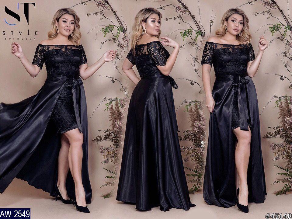 Платье AW-2549