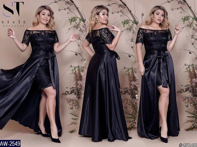 Платье AW-2549, фото 2