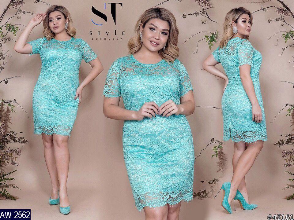 Платье AW-2562