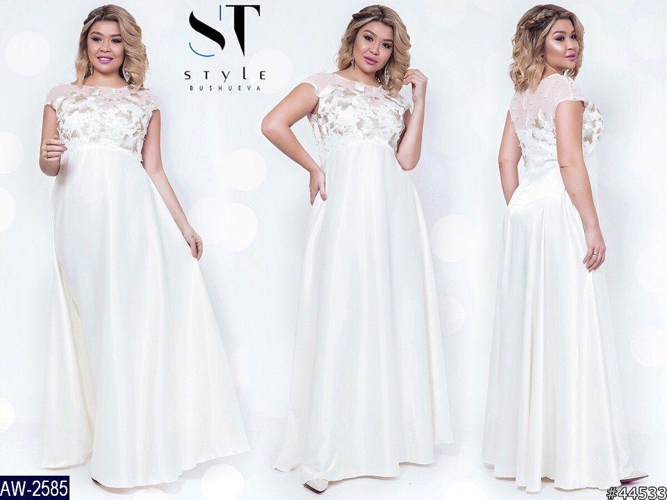 Платье AW-2585