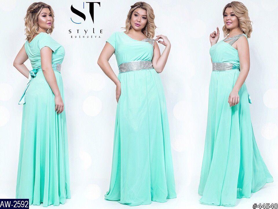 Платье AW-2592
