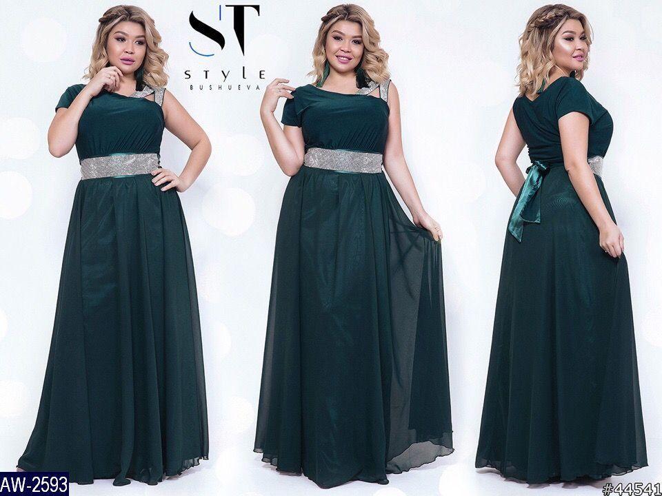 Платье AW-2593