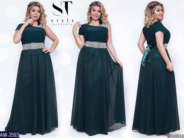 Платье AW-2593, фото 2