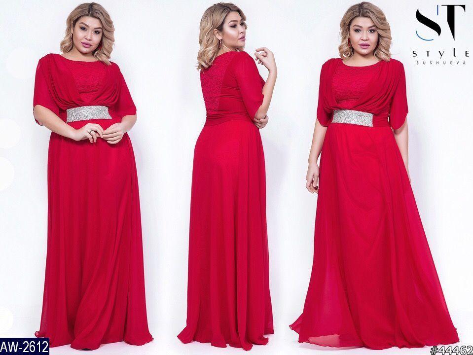 Платье AW-2612