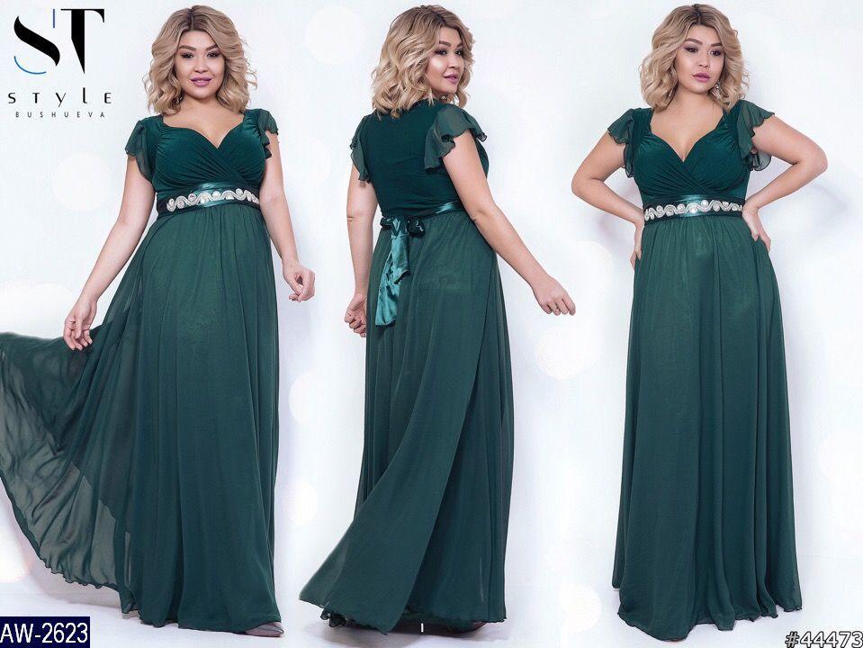 Платье AW-2623