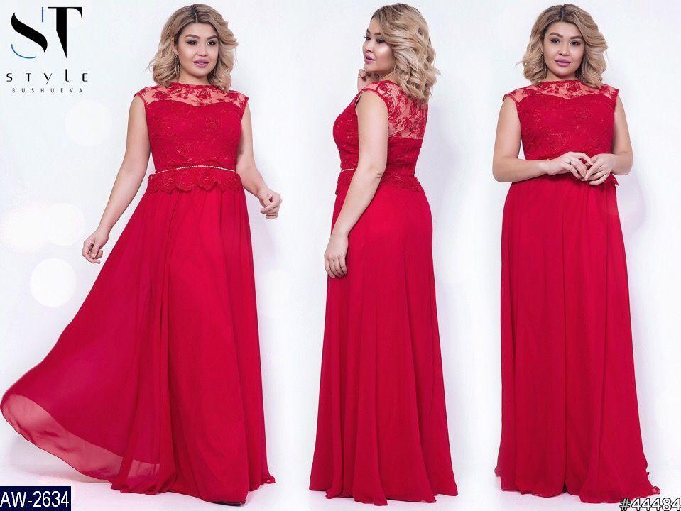 Платье AW-2634