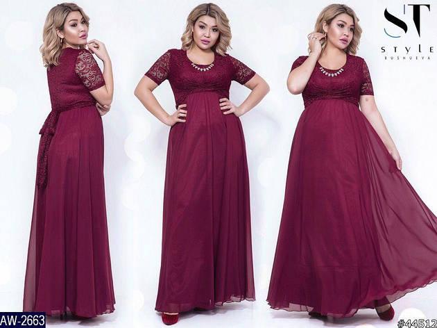 Платье AW-2663, фото 2