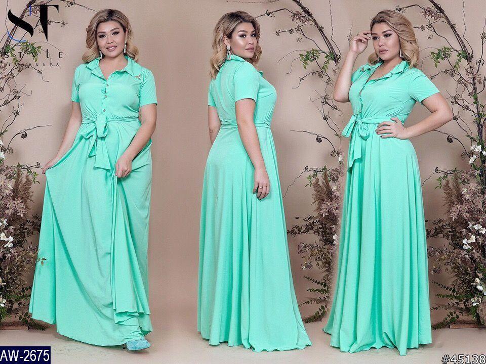 Платье AW-2675