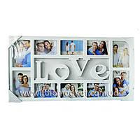 Мультирамка LOVE  пластиковая,коллаж (рамки для фотографий на стену) 4/13х18,6/15х10см.