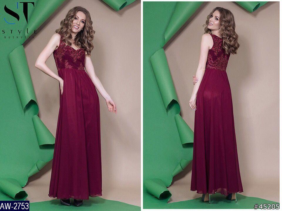 Платье AW-2753