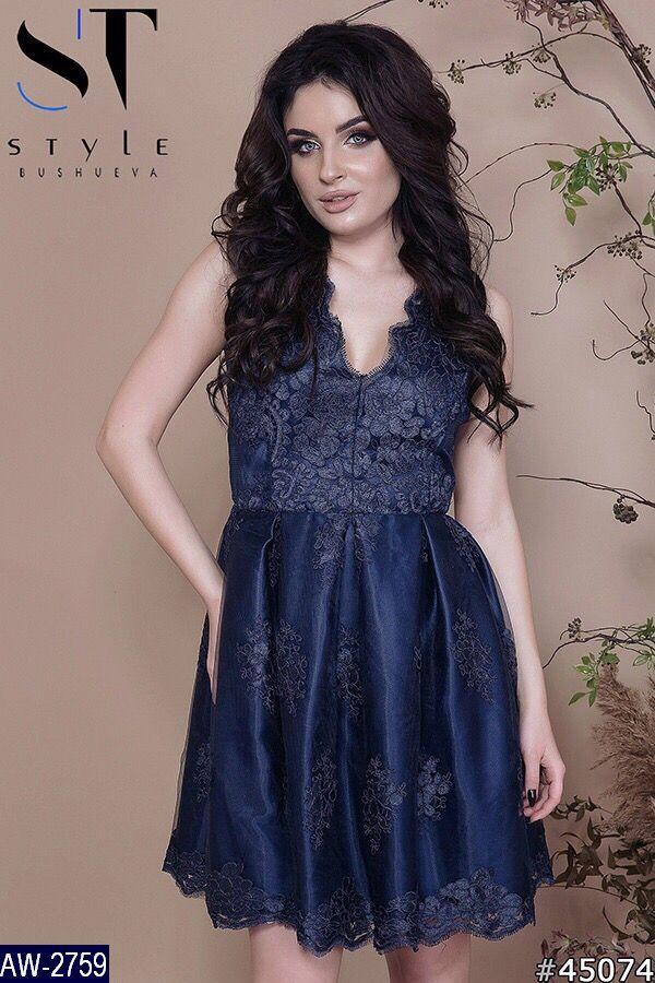 Платье AW-2759