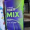 Ferti Mix (аналог Мастера)  19,19,19 +МЕ - 25 кг SETO Турция