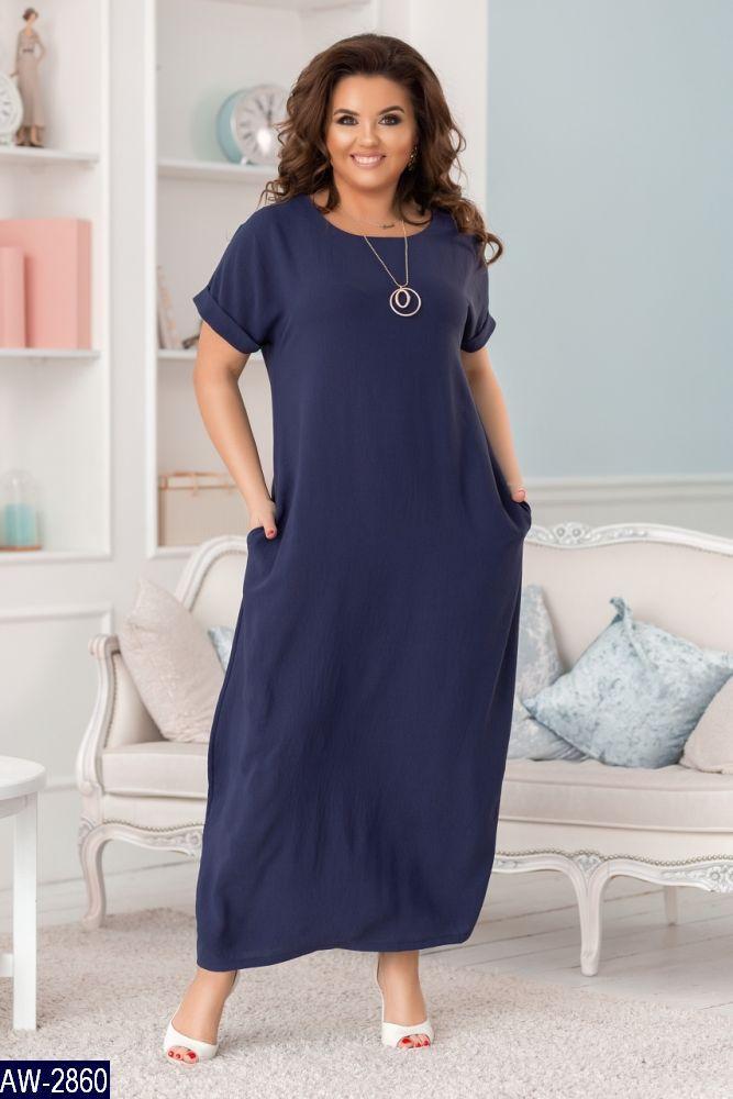 Платье AW-2860