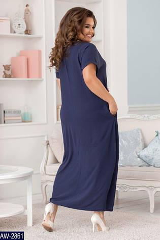 Платье AW-2861, фото 2