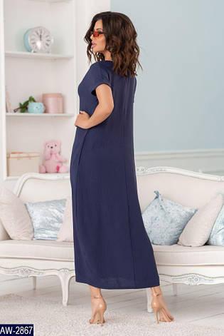 Платье AW-2867, фото 2
