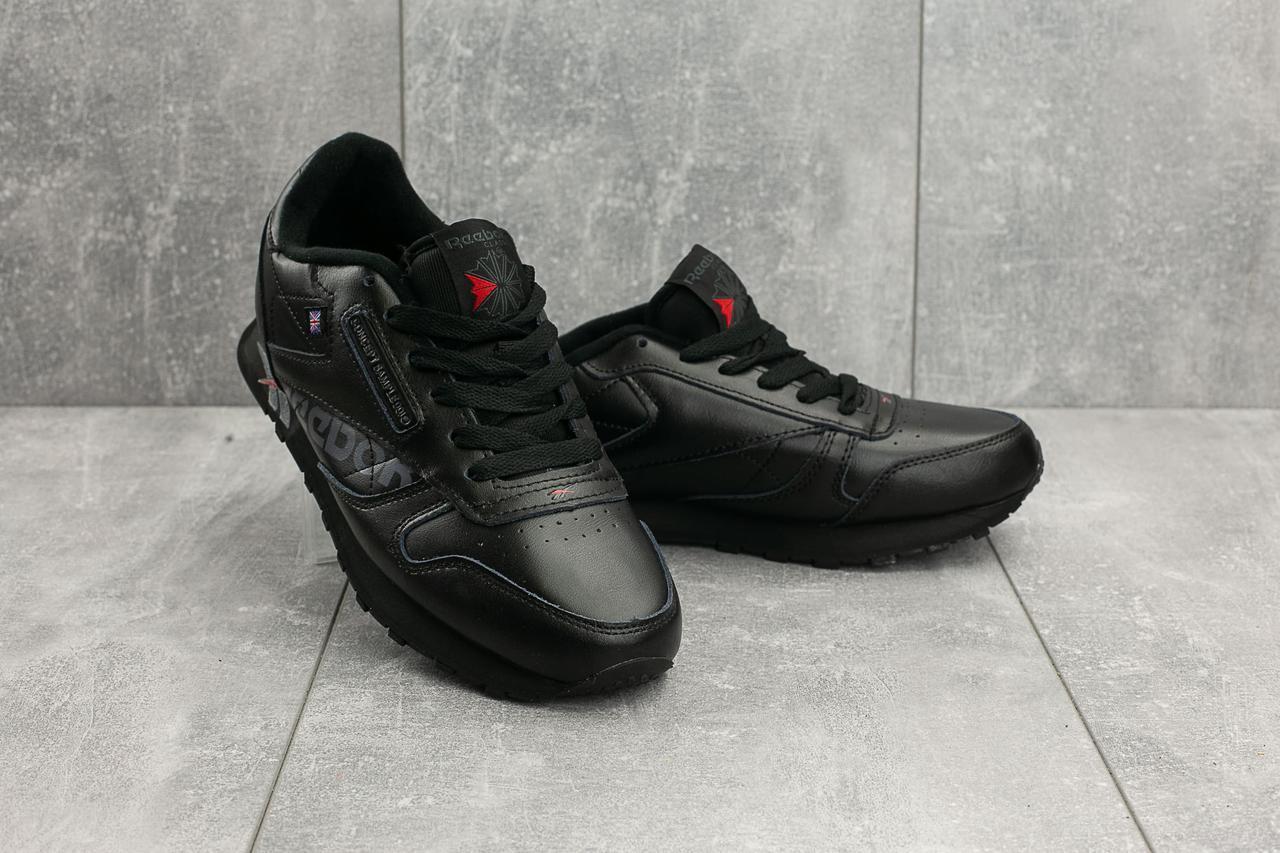 Мужские кроссовки кожаные весна/осень черные Ditof A 135 -15