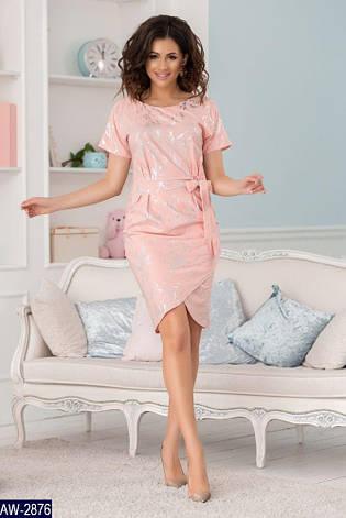 Платье AW-2876, фото 2