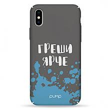 Pump Tender Touch Case чехол для iPhone X/XS Greshi Yarche
