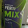 Ferti Mix (аналог Майстра) 5,5,40 +МЕ - 25 кг SETO Туреччина