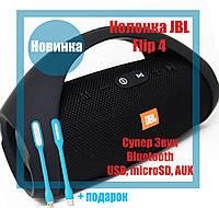 Колонка JBL Boombox MINI Bluetooth FM MP3 AUX USB microSD, PowerBank, 20W QualitiReplica, фото 1