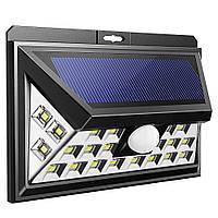 Светильник настенный на солнечной батарее с датчиком движения уличный 24 LED